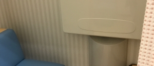イオンモール名古屋みなと(3F)の授乳室・オムツ替え台情報