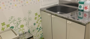 マルナカ南国食品館内(1F)の授乳室・オムツ替え台情報
