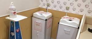 ららぽーと和泉(2F)の授乳室・オムツ替え台情報