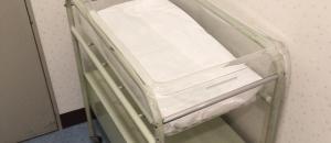 聖母病院(2F)の授乳室・オムツ替え台情報