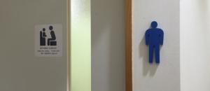 九十九島水族館「海きらら」(水族館エントランス内、イルカプール(1F)横)の授乳室・オムツ替え台情報