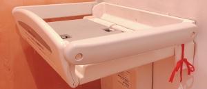 菜香新館(3F)の授乳室・オムツ替え台情報