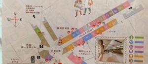 ディアモール赤ちゃんルーム(B1)の授乳室・オムツ替え台情報
