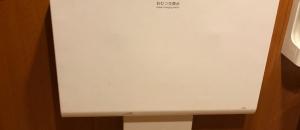 かごの屋 高槻城東店(2F)のオムツ替え台情報