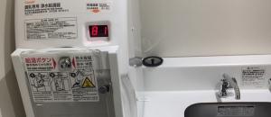 タカシマヤローズホール(1F)の授乳室・オムツ替え台情報