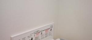 ダイレックス黒崎店(1F)の授乳室・オムツ替え台情報