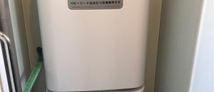 東急ハンズ 池袋店(5F)の授乳室・オムツ替え台情報