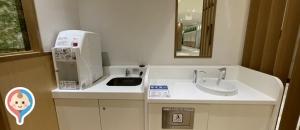 サクラマチクマモト(3F)の授乳室・オムツ替え台情報