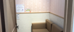 リクシル相模原ショールーム(2F)の授乳室・オムツ替え台情報