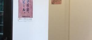 China Dining Mei Wei(1F)の授乳室・オムツ替え台情報