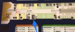クリスタ長堀(B1)の授乳室・オムツ替え台情報