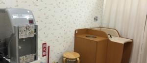 国見サービスエリア 上り(1F)の授乳室・オムツ替え台情報