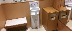 福岡空港(国内線3F)ラーメン滑走路横(3F)の授乳室・オムツ替え台情報