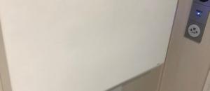 鹿児島空港 9ゲート向かいトイレ内(2F)のオムツ替え台情報