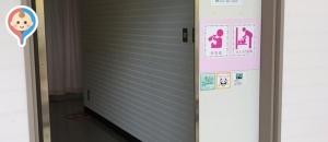 総合公園バンブー・ジョイ・ハイランド(1F)の授乳室・オムツ替え台情報