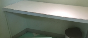 そごう千葉店(6階)の授乳室・オムツ替え台情報