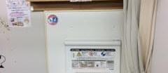 保険deあんしん館 吉祥寺サンロード店(1F)の授乳室・オムツ替え台情報