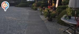 玉藻公園のオムツ替え台情報