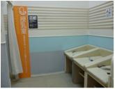 イオンモール広島府中(2階)の授乳室・オムツ替え台情報
