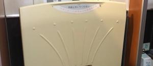ビッグボーイ 鶴見茨田浜店のオムツ替え台情報