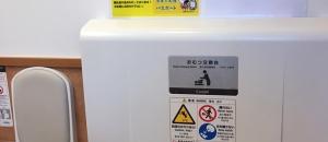 コメダ珈琲石巻蛇田店(1F)のオムツ替え台情報