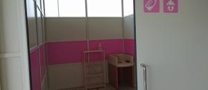 つどーむ入り口(1F)の授乳室・オムツ替え台情報