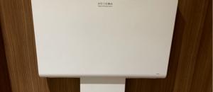 レディ薬局 広古新開店のオムツ替え台情報