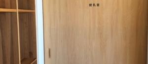 子育てはうす ぱすてる(1F)の授乳室・オムツ替え台情報
