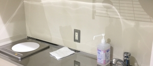 長浜市役所(1F)の授乳室・オムツ替え台情報