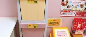 パルクアベニュー・カワトク(6F ベビー休憩室)の授乳室・オムツ替え台情報