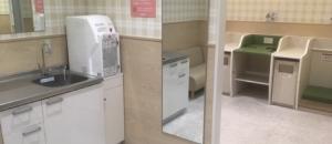 レクト(1F)の授乳室・オムツ替え台情報