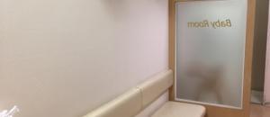 大沼 山形本店(6階 ベビー休憩室)の授乳室・オムツ替え台情報