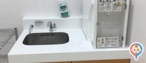 スーパーマーケットバロー 茶が崎店(1F)の授乳室・オムツ替え台情報