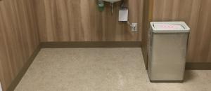 イオンタウンユーカリが丘(東館 1階)の授乳室・オムツ替え台情報
