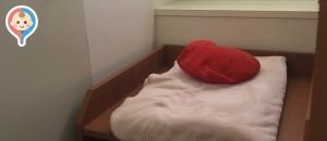 スキージャム勝山(1F)の授乳室・オムツ替え台情報