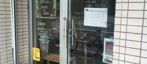 ほっ。とカフェ&バー(1F)のオムツ替え台情報