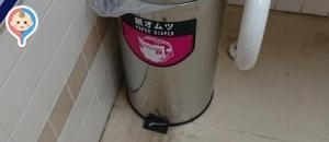ヨークベニマル 遠見塚店(1F)のオムツ替え台情報
