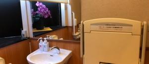 無添くら寿司 高島平店(2F)のオムツ替え台情報