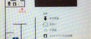 SENRITOよみうりⅡ期(3F)の授乳室・オムツ替え台情報