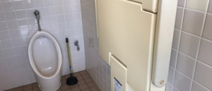 南部丘陵公園の授乳室・オムツ替え台情報