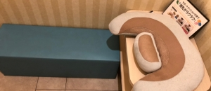 名鉄百貨店本店(4F)の授乳室・オムツ替え台情報