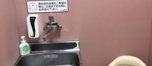 バースデイ西大宮店(1F)の授乳室・オムツ替え台情報