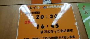 金沢地区センター(1F)の授乳室・オムツ替え台情報