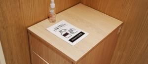 ブランチ大津京(2F)の授乳室・オムツ替え台情報