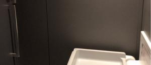 有楽町 ルミネ1(3F)のオムツ替え台情報