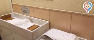 イトーヨーカドー アリオ内 橋本店(2F)の授乳室・オムツ替え台情報