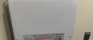辻堂駅(改札階)のオムツ替え台情報
