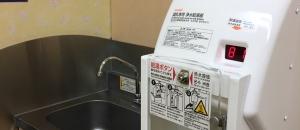 トイザらス高松店(2F)の授乳室・オムツ替え台情報