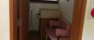 特別名勝 栗林公園の授乳室・オムツ替え台情報