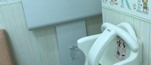 周南市文化会館(1F)の授乳室・オムツ替え台情報